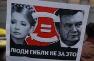 Юлии Тимошенко на Майдане рады не все