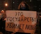 Правозащитники подвели итоги 2020 года: более тысячи жертв пыток