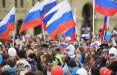 Команда Навального объявила о срочных митингах в России