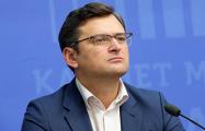 Глава МИД Украины поддержал белорусов в День солидарности
