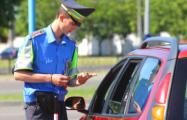 В Минске подрались пешеход и ГАИшник