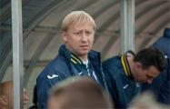 Александр Ермакович: Для клуба эта встреча, можно сказать, историческая