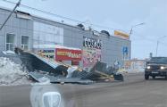 На Россию обрушился мощный ураган