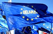 Активисты «Европейской Беларуси» провели пикет в поддержку политзаключенных