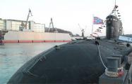 В Тихом океане затонула российская подводная лодка «Чита»