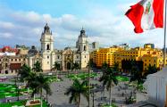 В Перу ушел в отставку второй президент за шесть дней