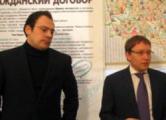 Дмитриев и Пашкевич арестованы на 10 суток
