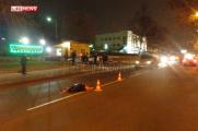 Посольство Беларуси о ДТП в Москве: Это не наша машина
