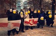 Минчане из разных районов вышли сегодня на улицы