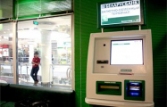 Биржа: Скоро людям не нужно будет идти в обменник, где курс выше