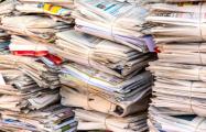 В Пинске каждый рабочий и чиновник должен сдать по 10 кг макулатуры
