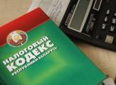 Правила ведения бизнеса меняются в Беларуси