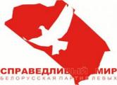 Коммунисты послали на «выборы» 36 человек