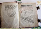 Гражданка Беларуси пыталась провести контрабандой Библию XVIII века