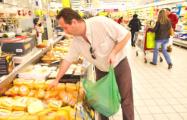 Франция заставила супермаркеты отдавать еду бедным
