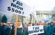Андрей Стрижак: Как только на улицы выйдет критическая масса – будут перемены