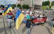 В Киеве прошел марш за освобождение украинских заключенных в РФ