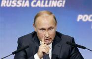 Путин: Беларусь и Россия будут развивать военное сотрудничество