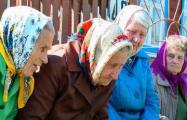 Реальный размер пенсий в Беларуси снижается четвертый месяц подряд