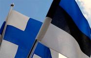 Эстония и Финляндия построят тоннель между своими столицами