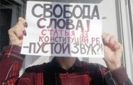 Студенты БГЭУ провели акцию солидарности с белорусскими журналистами