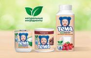 Фотофакт: Жительница Витебска купила в магазине детское питание с червяком