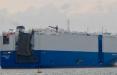 В Персидском заливе атаке подверглось израильское грузовое судно