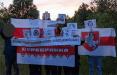 Минчане провели акцию в поддержку политзаключенного Степана Латыпова