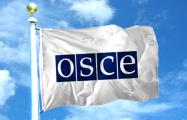 ОБСЕ зафиксировала ввоз на Донбасс боеприпасов из РФ