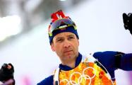 Бьерндален не выполнил критериев отбора на ОИ-2018