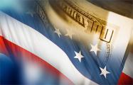 Рост экономики США оказался выше ожидаемого