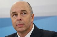Министр финансов РФ обеспокоен возможным обвалом цен на нефть до $40