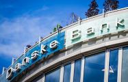 Сотрудников крупнейшего банка Дании стали задерживать из-за отмывания денег окружением Путина