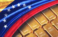 Британские банки отказались вернуть Венесуэле 80 тонн золота