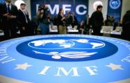 Миссия МВФ будет работать в Беларуси с 19 сентября по 1 октября