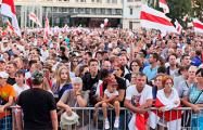 В Гродно мирный митинг снова собрал около 20 тысяч человек