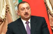 В Минск прилетел Алиев