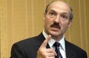 Александр Лукашенко: «А деньги где?»