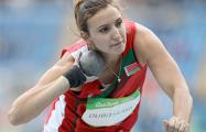Две белоруски вышли в финал Олимпиады в толкании ядра