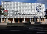 Могилевская «Строммашина» не выплатила декретные за январь