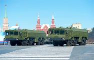 Большой мыльный ВПК России
