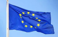 Еврокомиссия представила проект санкций за нарушения прав человека