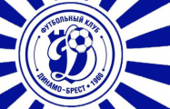 Брестское «Динамо» вышло в лидеры чемпионата Беларуси
