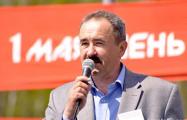 Международный профсоюз просит СК Беларуси выпустить Геннадия Федынича за границу