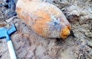 Фотофакт: В Минске нашли стокилограммовую бомбу