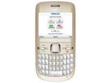 Nokia выпустила три новых телефона