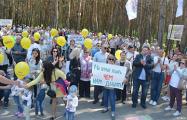 В Бресте подали заявки на шесть митингов против аккумуляторного завода