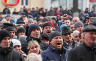 Фоторепортаж с акции протеста в Орше