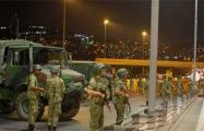 Турецкие СМИ нашли в Беларуси сторонников военного переворота