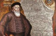 Как белорусский шляхтич Острожский вошел в мировые учебники по военной тактике